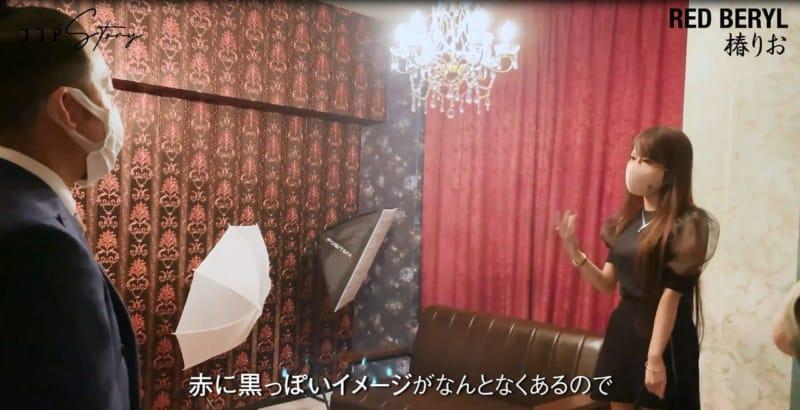 【五反田レッドベリル】椿りおさん